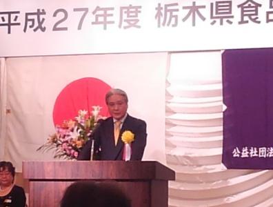 福田知事の祝辞