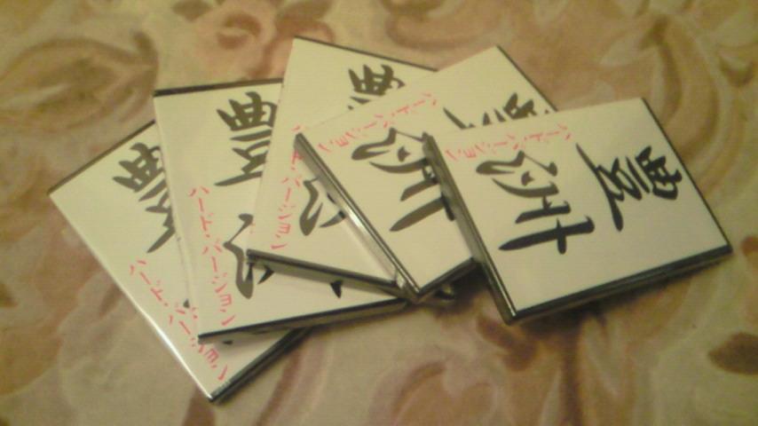 豊洲DVD