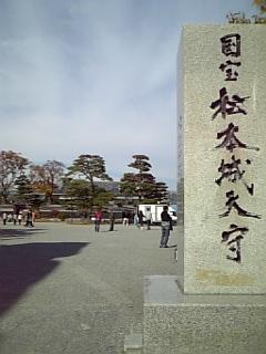 松本城入り口