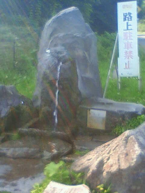 名水滝の頭