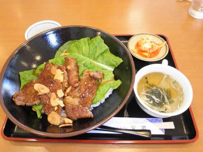 松坂牛スタミナ丼