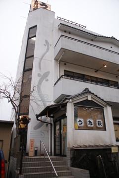 120304unahagi1