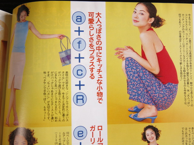 IMG_8345.JPG