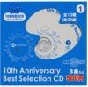 10周年記念CD