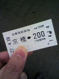 2010041806560000.jpg