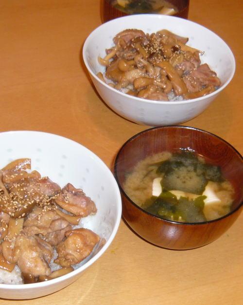 鶏とキノコの照り焼き丼