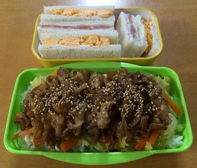 生姜焼き丼 お弁当