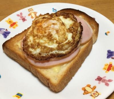 ハムエッグトースト