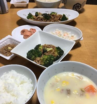 豚とブロッコリーの生姜焼き