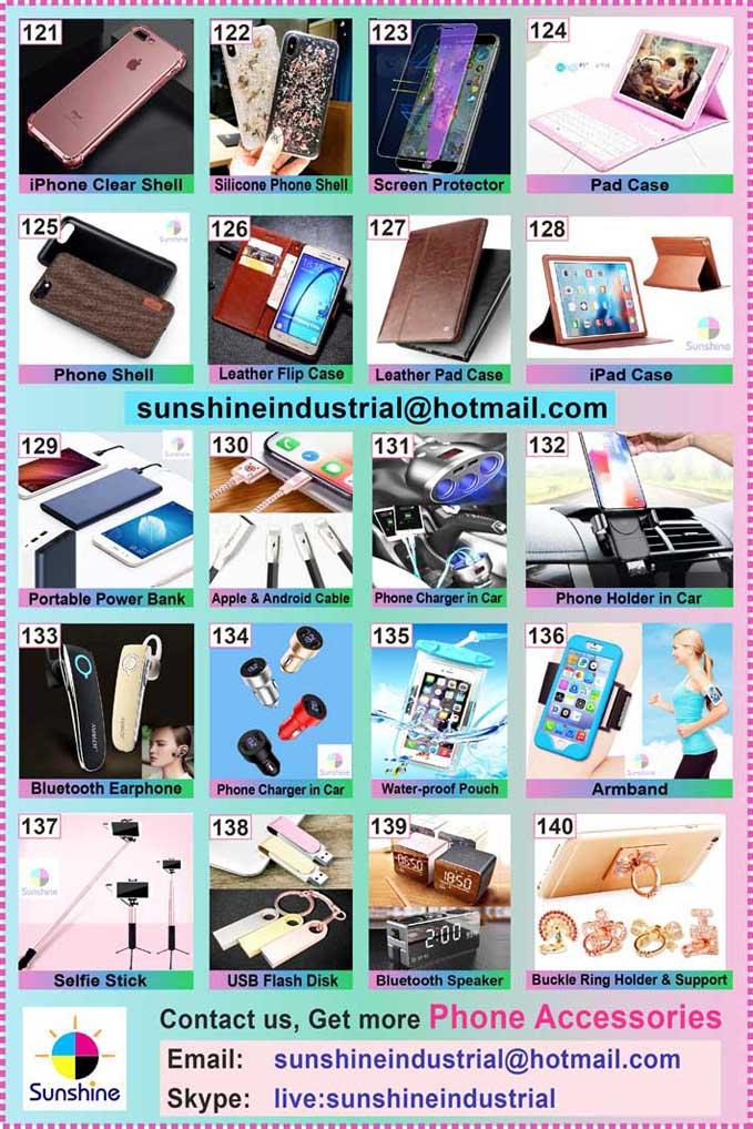 Phone Accessories.jpg