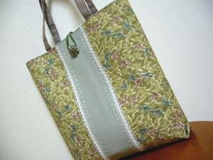 order bag