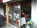 Akagicafe