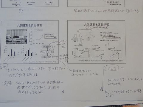★京大セミナー資料−1_480.jpg