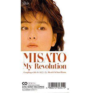 My Revolution_300.jpg