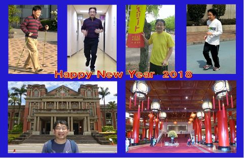 Happy New Year 2018−2_480.jpg