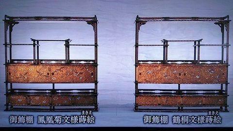"皇室""奇跡の秘宝""ー3.jpg"