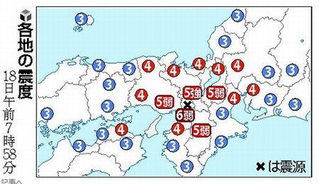 震度6弱_450.jpg