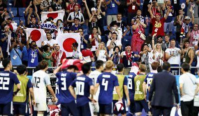 ★日本対ベルギー戦、サポーター&感謝ー1_400.jpg