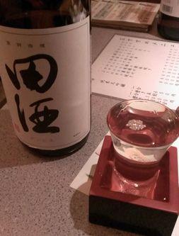 ★田酒IMAG3015_333.jpg
