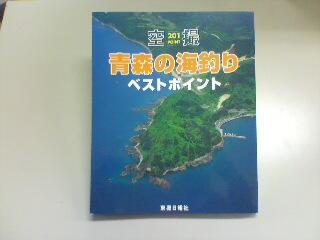 20070322_75503.jpg