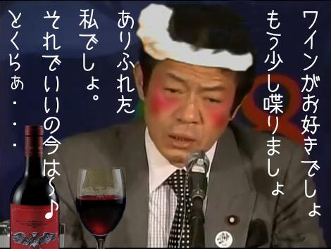 中川<酔っ払い>財務・金融担当前大臣
