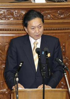 所信表明 鳩山首相