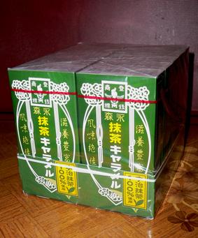 抹茶キャラメル10個箱