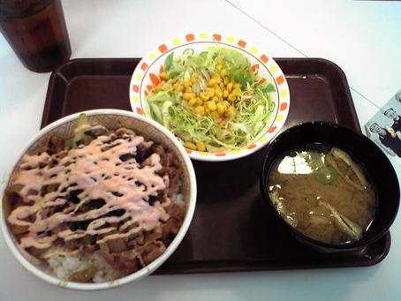明太高菜マヨ牛丼
