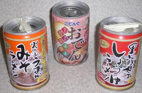 ラーメン缶2