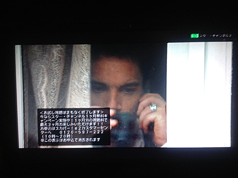 スター・チャンネル