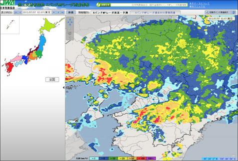 国土交通省提供 XバンドMPレーダ雨量情報  日本気象協会