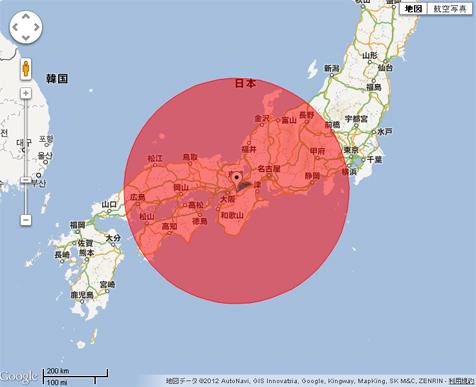 350km円