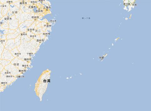沖縄と台湾
