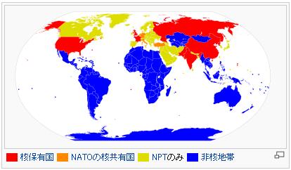 核兵器拡散状況