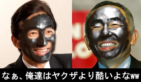 渡邊+柳井