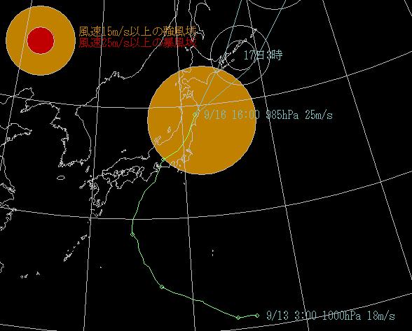台風18号進路