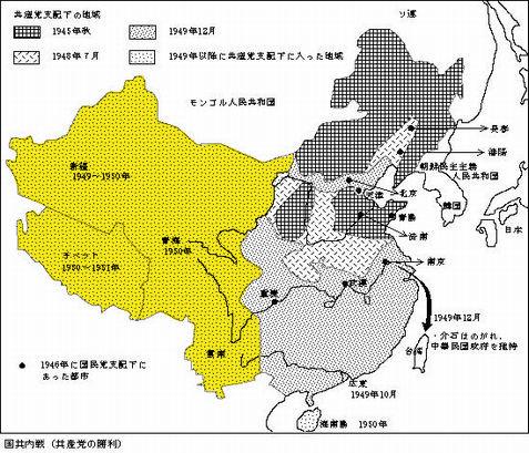 共産党勢力範囲