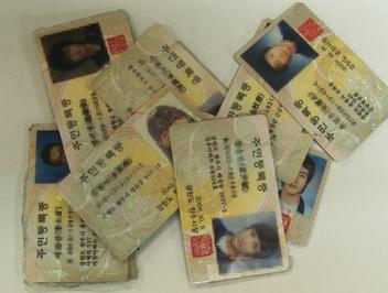 韓国の住民登録証
