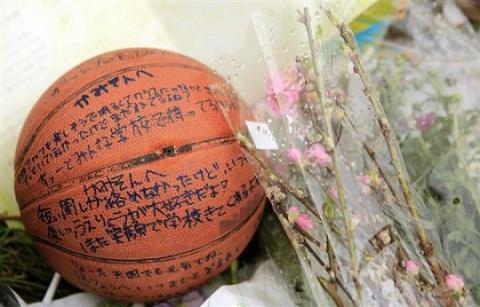 川崎中学生殺害事件