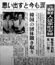 1991朝日新聞