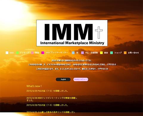 IMM Japan