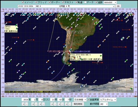 衛星位置表示