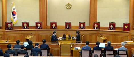 憲法裁判所