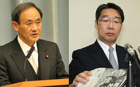 前川vs菅
