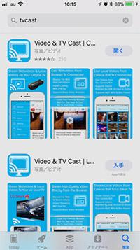 Video&TV cast