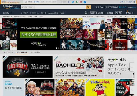 Amazon.co.jp: プライム・ビデオ