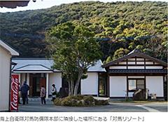 日本の離島が狙われる