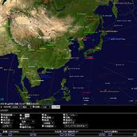 Satelite_Tracker