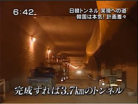トンネル全長
