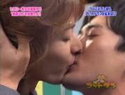 ひとりタンとイケメンのキス